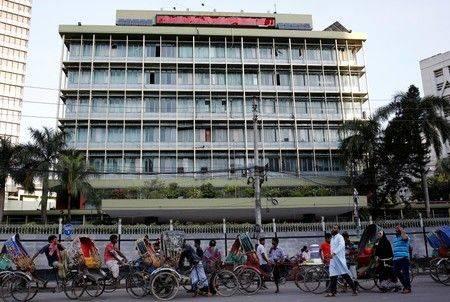Banca Centrale del Bangladesh