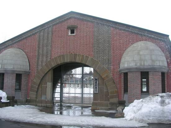 Prigione di Abashiri - Yoshie Shiratori